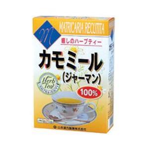 山本漢方製薬 カモミール100% 2g×20包 YAMAMOTO KANPO SEIYAKU|beautyfive