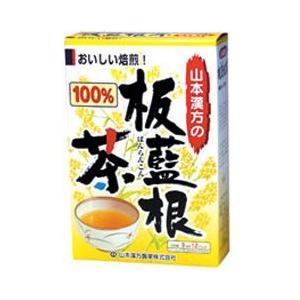山本漢方製薬 板藍根茶100% 3g×12包 YAMAMOTO KANPO SEIYAKU|beautyfive
