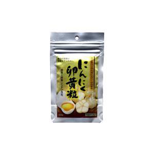 天野商事 にんにく卵黄粒 60粒 AMANO SHOUJI|beautyfive
