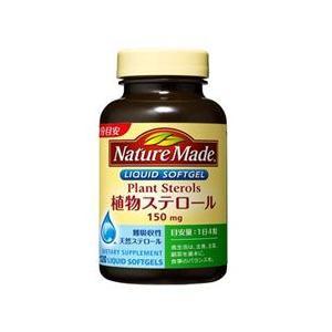 大塚製薬 ネイチャーメイド 植物ステロール 120粒 OTSUKA PHARMACEUTICAL|beautyfive