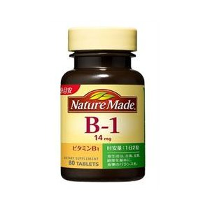 大塚製薬 ネイチャーメイド ビタミンB1 80粒 OTSUKA PHARMACEUTICAL|beautyfive