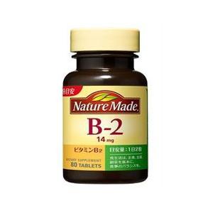 大塚製薬 ネイチャーメイド ビタミンB2 80粒 OTSUKA PHARMACEUTICAL|beautyfive