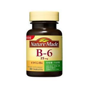 大塚製薬 ネイチャーメイド ビタミンB6 80粒 OTSUKA PHARMACEUTICAL|beautyfive