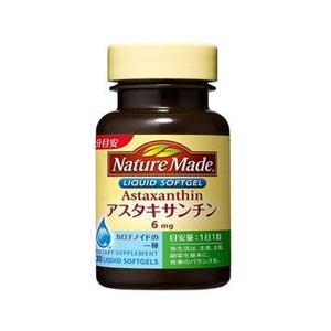 大塚製薬 ネイチャーメイド アスタキサンチン 30粒 OTSUKA PHARMACEUTICAL|beautyfive