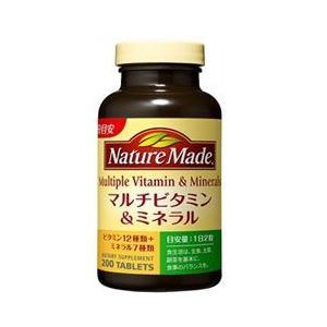 大塚製薬 ネイチャーメイド マルチビタミン&ミネラル 200粒 OTSUKA PHARMACEUTICAL|beautyfive