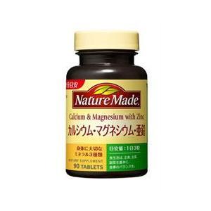 大塚製薬 ネイチャーメイド カルシウム・マグネシウム・亜鉛 90粒 OTSUKA PHARMACEUTICAL|beautyfive