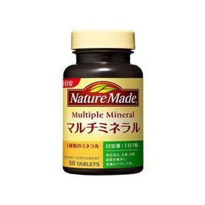 大塚製薬 ネイチャーメイド マルチミネラル 50粒 OTSUKA PHARMACEUTICAL|beautyfive