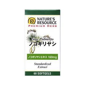 大塚製薬 ネイチャーズリソース ノコギリヤシ 60粒 OTSUKA PHARMACEUTICAL|beautyfive