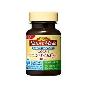 大塚製薬 ネイチャーメイド コエンザイムQ10 50粒 OTSUKA PHARMACEUTICAL|beautyfive
