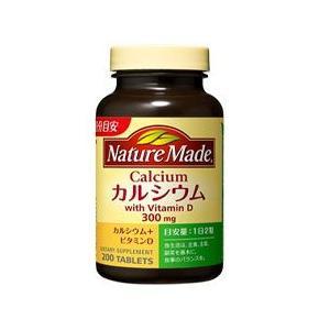 大塚製薬 ネイチャーメイド カルシウム 200粒 OTSUKA PHARMACEUTICAL|beautyfive