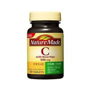 大塚製薬 ネイチャーメイド ビタミンC500 80粒 OTSUKA PHARMACEUTICAL|beautyfive