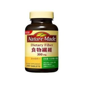 大塚製薬 ネイチャーメイド 食物繊維 240粒 OTSUKA PHARMACEUTICAL beautyfive