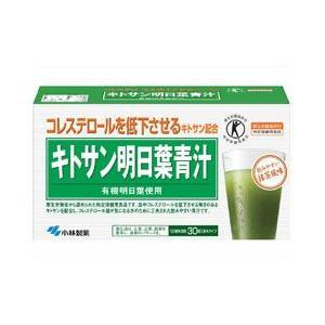小林製薬 キトサン明日葉青汁 30袋 KOBAYASHI PHARMACEUTICAL|beautyfive
