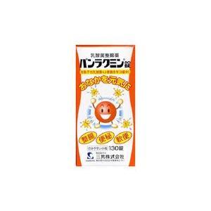第一三共ヘルスケア パンラクミン錠 130錠 DAIICHI SANKYO HEALTHCARE|beautyfive