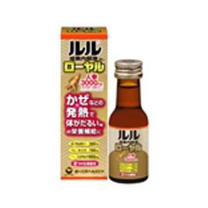 第一三共ヘルスケア ルル滋養内服液ローヤル 45ml DAIICHI SANKYO HEALTHCARE|beautyfive