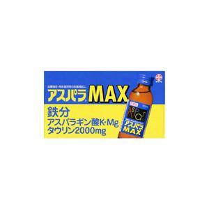 田辺三菱製薬 アスパラMAX 10本セット 100ml×10本 MITSUBISHI TANABE|beautyfive