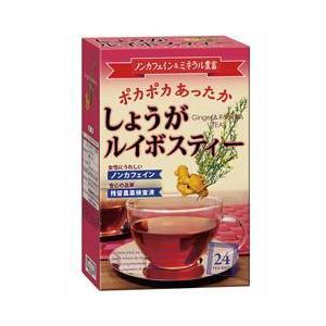 昭和製薬 しょうがルイボスティー 3g×24包 SHOWA SEIYAKU|beautyfive