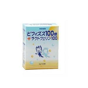 ミナト製薬 ビフィズス 100億+ラクトフェリン100 2g×30包 MINATO PHARMACEUTICAL beautyfive