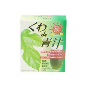 ミナト製薬 くわde青汁 2g×20袋 MINATO PHARMACEUTICAL beautyfive