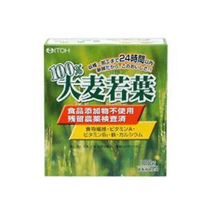 井藤漢方製薬 100%大麦若葉 100g ITOH KANPO|beautyfive