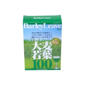 サプリックス 大麦若葉100 200g SUPPLIX beautyfive
