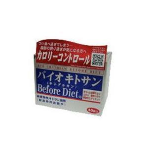 ビタリア バイオキトサン Before Diet 4粒×40袋 beautyfive