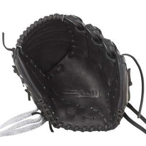 ウィルソン (左投げ用)Basic Lab DUAL 投手用 軟式野球グラブ [カラー:ブラック] [サイズ:9] #WTARBRD1SR-90 WILSON|beautyfive