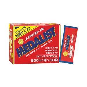 アリスト メダリスト 顆粒(500ml用) #MED500L 15g×30袋入り ARIST beautyfive