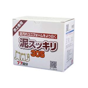 (500円OFFクーポン 1/31 23:00まで)泥スッキリ本舗 泥スッキリ305 お試しサンプルセット(10回分) 赤土泥汚れ専用洗剤 #305S DOROSUKKIRIHONPO|beautyfive