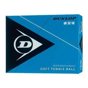 ダンロップスポーツ ソフトテニスボール練習球 #DSTBPRA2DO 1ダース入り(12球) DUNLOP SPORTS