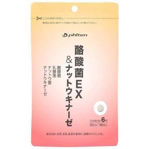 ファイテン 酪酸菌EX&ナットウキナーゼ #GS585000 300mg×180粒 PHITEN beautyfive