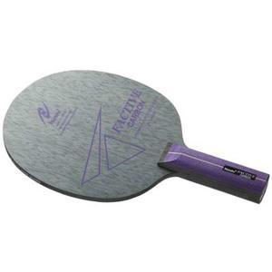ニッタク ファクティブカーボン ST(ストレート) 卓球ラケット #NC-0433 NITTAKU FACTIVE CARBON ST|beautyfive
