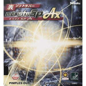 ニッタク 表ソフトラバー モリストSP AX [サイズ:MAX] [カラー:ブラック] #NR-8723-71 NITTAKU MORISTO SP AX|beautyfive