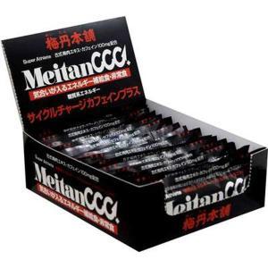 梅丹本舗 MEITAN(メイタン) サイクルチャージ カフェインプラス #4007 40g×15包入り MEITANHONPO beautyfive