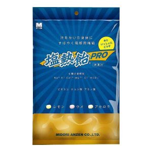 汗をかいたら「塩熱飴(えんねつあめ)」。「塩熱飴」は今年で10年目のロングセラー商品。10年目のリニ...
