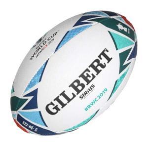 ギルバート RWC2019 ラグビーワールドカップ公式試合球 シリウス ラグビーボール5号球 #GB-9010 GILBERT (8%offクーポン 4/3 12:00〜4/20 1:00) beautyfive