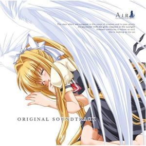 AIR オリジナルサウンドトラック|beautyh