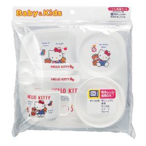 ハローキティ 子供食器セット BG-130|beautyh