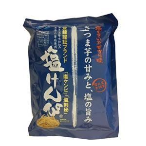 南国製菓 塩けんぴ 165g×5袋