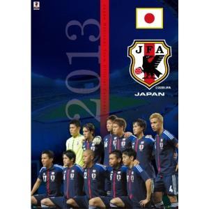 サッカー日本代表 カレンダー2013年 beautyh