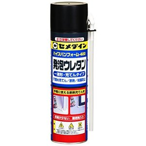 セメダイン 1液型発泡ウレタンスプレー ハイスパンフォーム 400 SE-118 400ml|beautyh