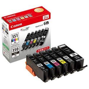 Canon 純正 インク カートリッジ BCI-351XL(BK/C/M/Y/GY)+BCI-350XL 6色マルチパック 大容量タイプ BCI-35|beautyh