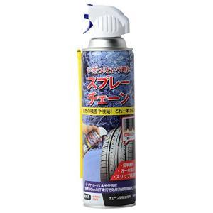 田村将軍堂 いざっ というときに スプレーチェーン「スプレー式」 [HTRC2.1]|beautyh