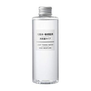 無印良品 化粧水・敏感肌用・高保湿タイプ 200ml|beautyh