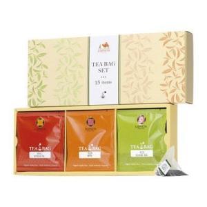 ルピシア ティーバッグ 15種セット 1箱(15バッグ入) アソート LUPICIA 紅茶 ギフト セイロン アールグレイ マスカット ティーバッグセ beautyh