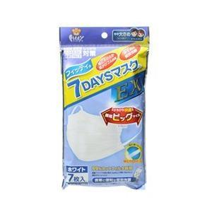 【玉川衛材】フィッティ 7DAYSマスクEX ホワイト やや大きめ 7枚入×5個|beautyh