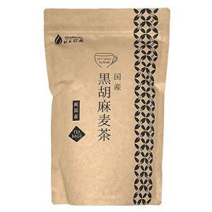 国産 黒胡麻麦茶 ティーパック Honjien tea ほんぢ園 健康茶 10g×20p beautyh