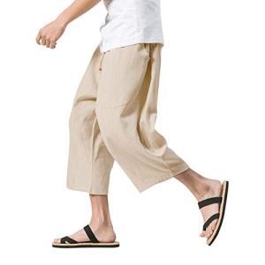 VINMORI (ヴィンモリ) メンズ サルエルパンツ ミディアムパンツ 半パンツ 袴パンツ 7分丈 クロップドパンツ ズボン ショートパンツ ゆった|beautyh