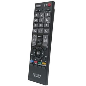 テレビ用リモコン fit for 東芝 CT-90320A 40A1 32A1 26A1 22A1 19A1 32A1S 32A1L 32AE1 32|beautyh