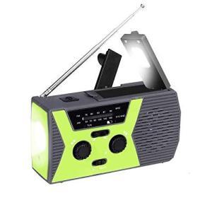 TopYart 防災ラジオ 多機能 懐中電灯 ソーラー発電 手回し充電 LEDライト USB 充電式 携帯ラジオ スマホ充電 iPhone Andro|beautyh